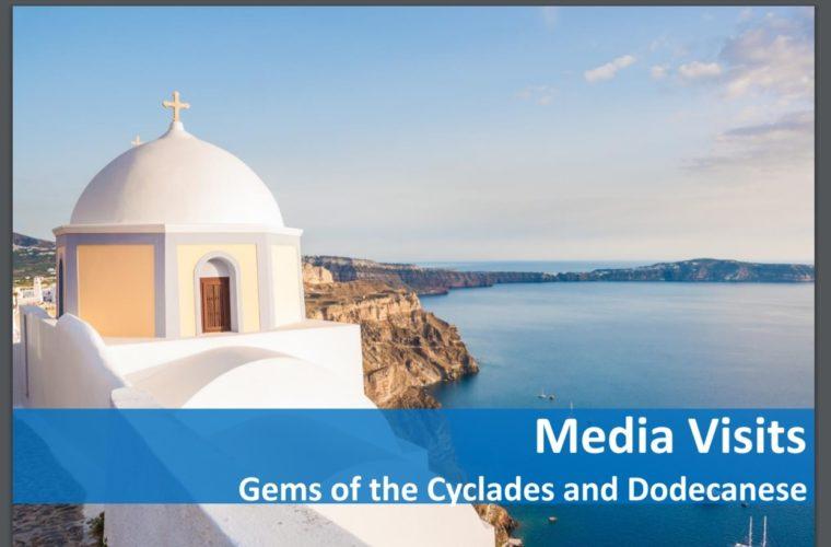 Ισχυρά ΜΜΕ του εξωτερικού και διαμορφωτές γνώμης με μεγάλη επιρροή «μαγεύονται» από το Νότιο Αιγαίο!