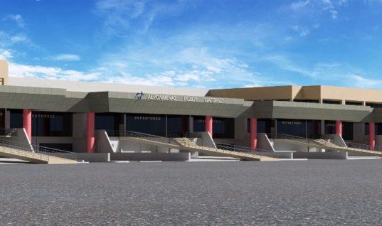 Εγκρίθηκε το Master Plan του αεροδρομίου «Διαγόρας»