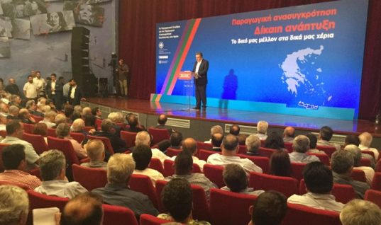 Αρναουτάκης: Η Περιφερειακή Ανάπτυξη προϋποθέτει Περιφερειακή Διακυβέρνηση