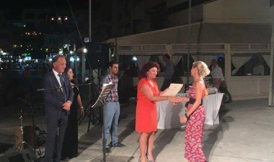 Την Παγκόσμια Ημέρα Τουρισμού τίμησε ο Δήμος Καρπάθου