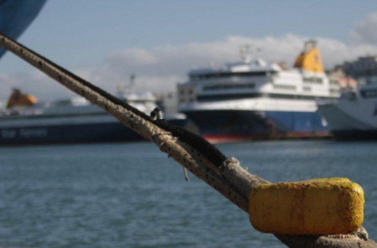 Ταλαιπωρία για εκατοντάδες επιβάτες του πλοίου Champion Jet 1 στη Σαντορίνη