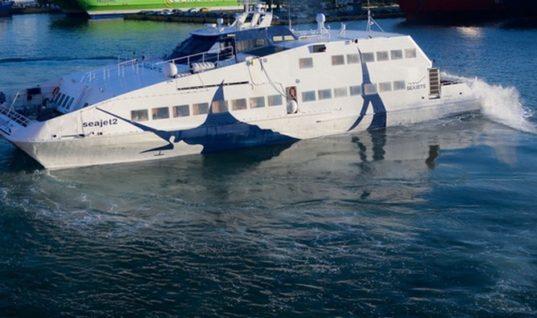 Στο λιμάνι της Σίφνου προσέκρουσε το «Sea jet 2»