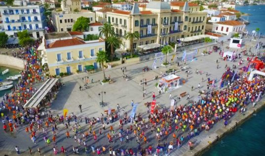 Ο αθλητικός τουρισμός «τρέχει» στις Σπέτσες – Ρεκόρ συμμετοχών