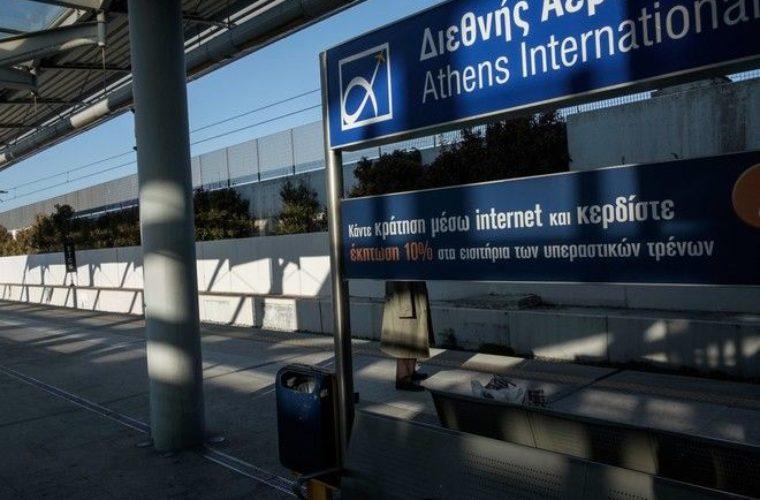 Merit Winners: Ένα ακόμα διεθνές βραβείο στο αεροδρόμιο της Αθήνας