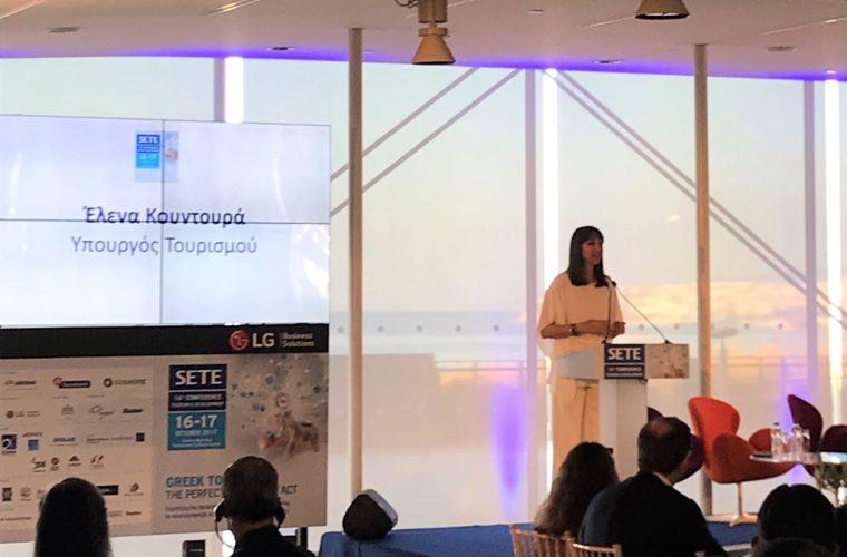 Τουρισμός  365 ημέρες το χρόνο – βιώσιμη τουριστική ανάπτυξη – ισχυρός θεσμικός ρόλος της Ελλάδας στον παγκόσμιο τουρισμό