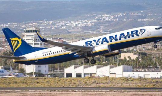 Η Ryanair «κατάργησε» από προορισμό της ένα από τα πιο τουριστικά ελληνικά αεροδρόμια