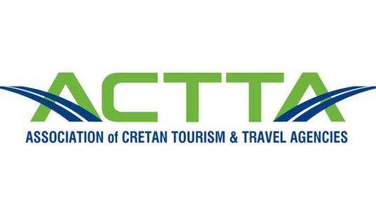 Ετήσια εκδήλωση Συνδέσμου Τουριστικών & Ταξιδιωτικών Γραφείων Κρήτης
