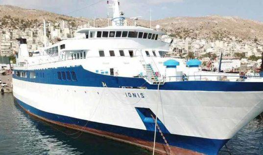 Ξεκινά σήμερα τα δρομολόγια το πλοίο που θα ενώνει Κίσσαμο με Πειραιά