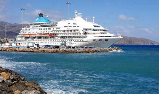Μια σημαντική απώλεια για το λιμάνι του Αγ. Νικολάου το κρουαζιερόπλοιο Crystal