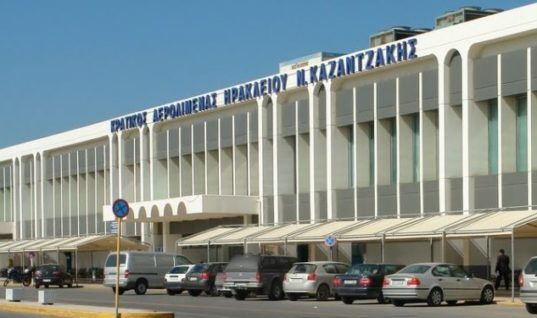 Σε πλήρη εξέλιξη τα έργα αναβάθμισης στο αεροδρόμιο Ηρακλείου (Βίντεο)