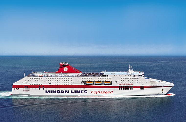 Οι Μινωικές Γραμμές καταργούν τα πλαστικά καλαμάκια στα πλοία τους