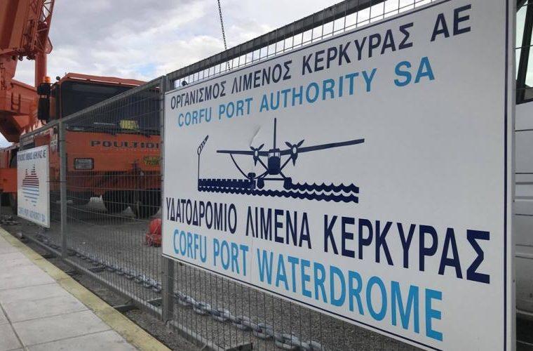 Κέρκυρα: Την Κυριακή οι δοκιμές των υδροπλάνων