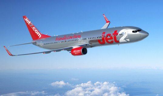 Το αεροπλάνο που μετέφερε στην Κρήτη μόνο έναν επιβάτη (Φώτο)