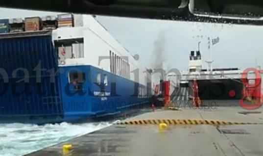 Πάτρα: Σύγκρουση 3 πλοίων μέσα στο λιμάνι – Οι πρώτες εικόνες μετά τη μεγάλη αναστάτωση!