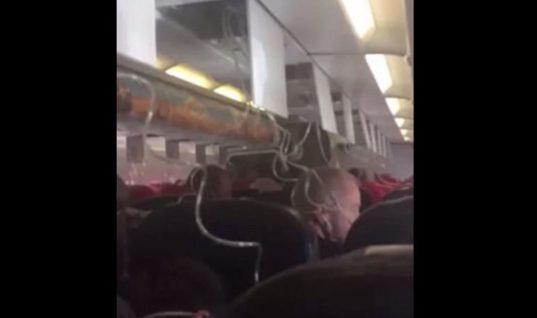 """Πτήση τρόμου: Αεροπλάνο πραγματοποίησε """"βουτιά"""" 20.000 ποδιών στον αέρα"""