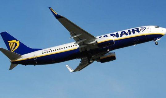 Στο Ευρωκοινοβούλιο η ακύρωση χιλιάδων πτήσεων της Ryanair