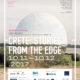 """Μεσογειακό Φεστιβάλ Φωτογραφίας """"Crete: Stories from the Edge"""