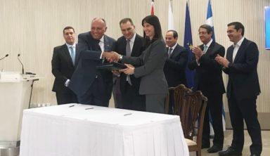 Πρωτόκολλο Συνεργασίας Ελλάδας Κύπρου και Αιγύπτου με στόχο την ενίσχυση της κρουαζιέρας στην Αν. Μεσόγειο