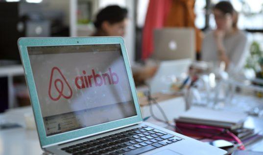 «Οικοδεσπότης» της Airbnb κέρδισε 13,5 εκατ. σε ένα χρόνο