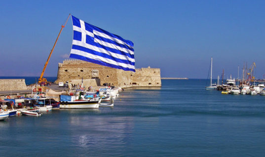 Ταχύτερα αναπτυσσόμενος προορισμός της Ευρώπης το Ηράκλειο