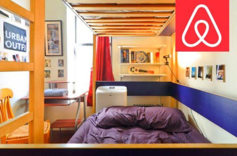 H Airbnb επιδιώκει «άνοιγμα» σε ταξιδιώτες με κινητικά προβλήματα
