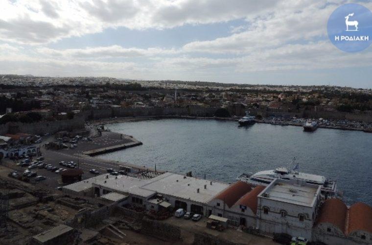 Κέντρο αριστείας ναυτιλιακών μεταφορών και τουρισμού στη Ρόδο