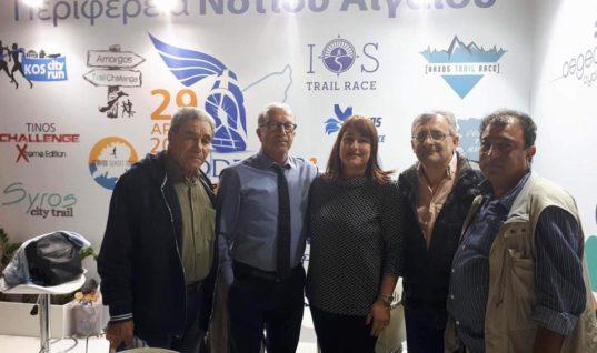 Η ERGO MARATHON EXPO «σταθμός» για την καθιέρωση του αθλητικού Τουρισμού στο Νότιο Αιγαίο