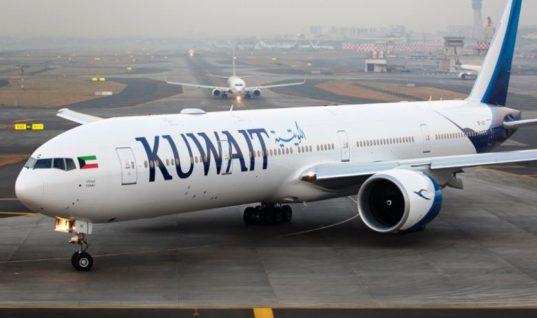Γερμανικό δικαστήριο επιτρέπει στην Kuwait Airways να αρνηθεί Ισραηλινό επιβάτη
