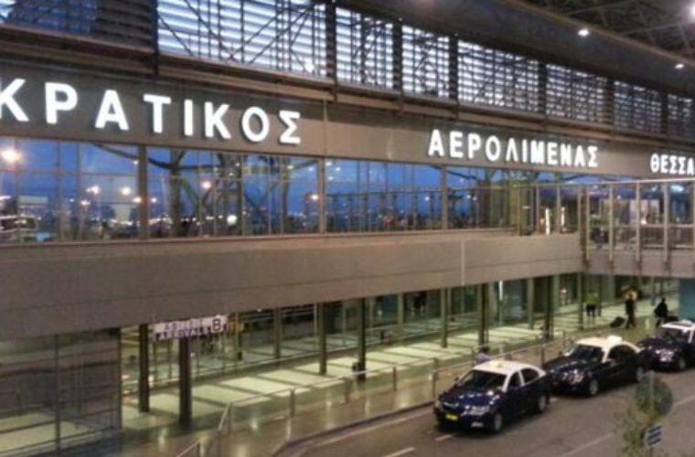 Ομαλά διεξάγονται οι πτήσεις στο αεροδρόμιο «ΜΑΚΕΔΟΝΙΑ»