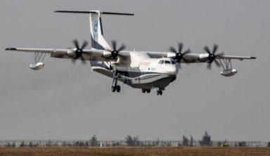Πρεμιέρα για το μεγάλο κινεζικό αμφίβιο αεροσκάφος AG600 (pics & vid)