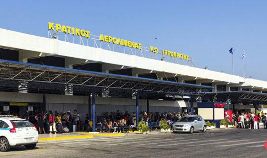 Fraport: Επένδυση 30,5 εκατ. ευρώ στο αεροδρόμιο της Κω