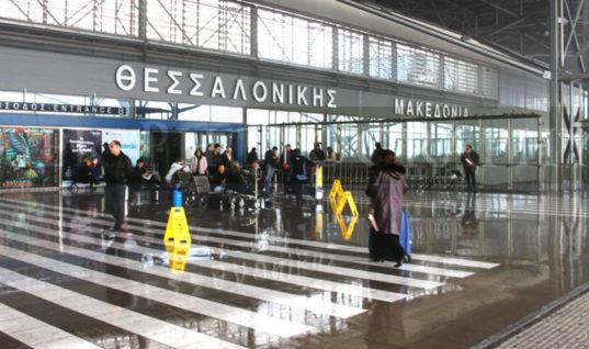 Πιστοποιημένος και ασφαλής ο διάδρομος προσγειώσεων και απογειώσεων στον Αερολιμένα «ΜΑΚΕΔΟΝΙΑ»
