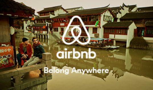 Airbnb: Πιθανή μια IPO εντός διετίας
