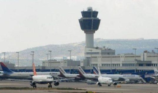 Χάος στα αεροπορικά δρομολόγια λόγω κακοκαιρίας -Αντί για Αθήνα, προσγειώθηκαν στην … Κρήτη