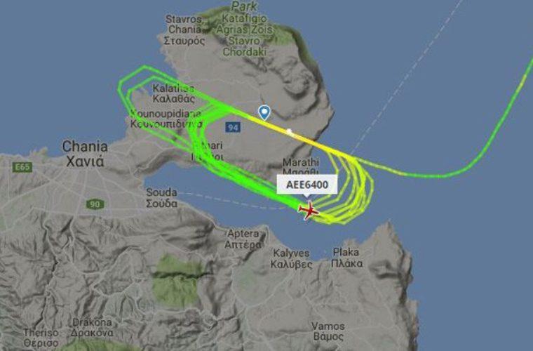 Γιατί αεροσκάφος έκανε κύκλους πάνω από το αεροδρόμιο Χανίων