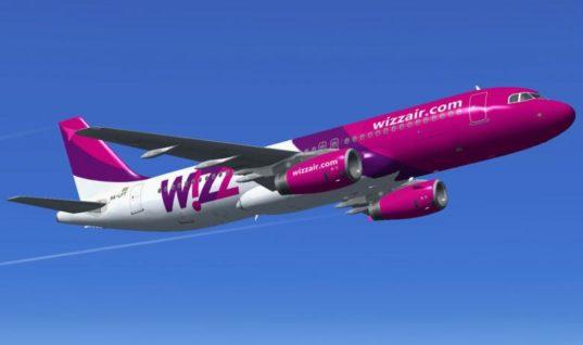 Αθήνα – Λονδίνο με 29,99 ευρώ από την Wizz Air