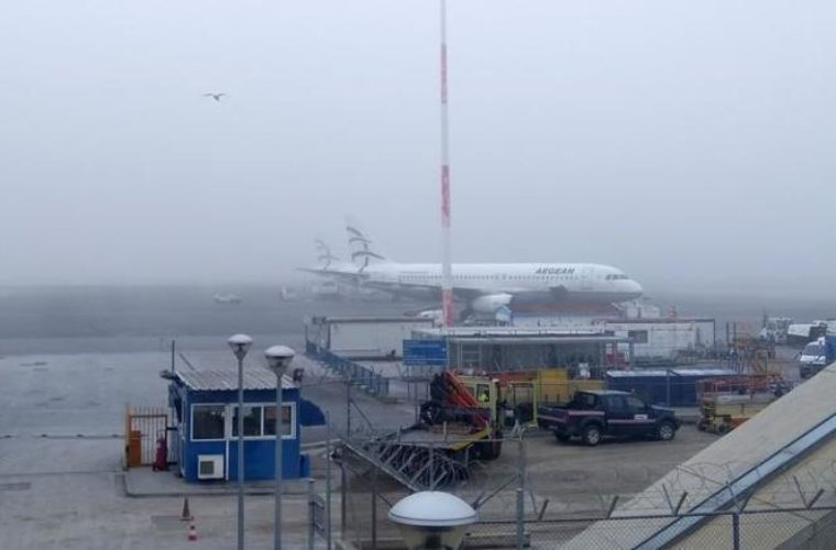 Νέες ακυρώσεις πτήσεων στο αεροδρόμιο Θεσσαλονίκης λόγω ομίχλης
