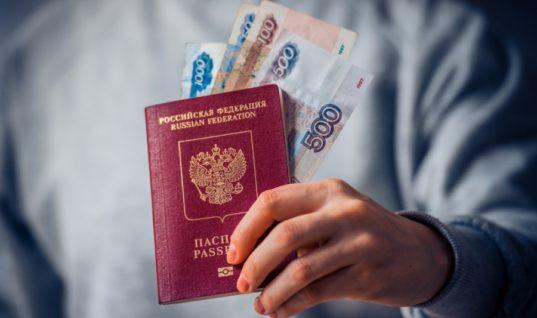 Τουρισμός: Δυναμική εκκίνηση στις προκρατήσεις Ρώσων για το 2018