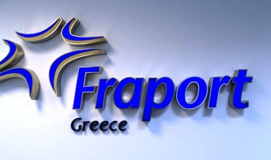 Νέος διευθυντής λειτουργιών της Fraport Greece ο Ηλίας Μαραγκάκης