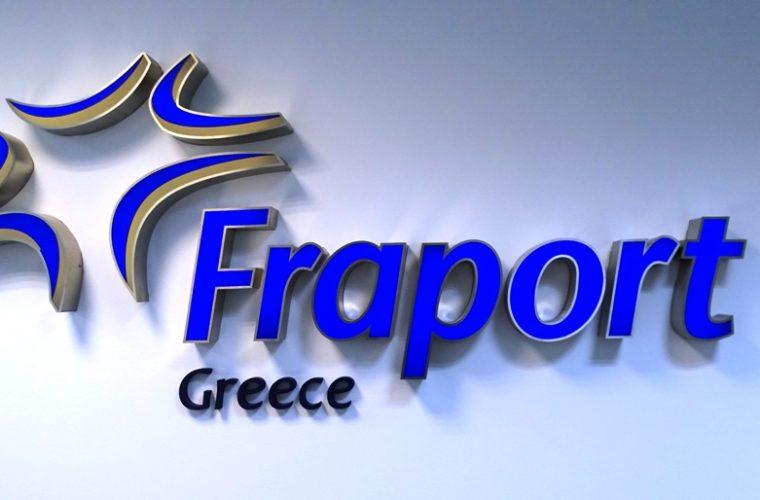 Fraport: Πούλησε το 10% της Slentel ο όμιλος Κοπελούζου