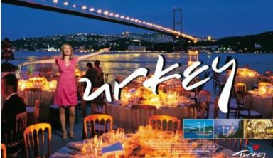 Τουρκικός τουρισμός: Ιστορικό ρεκόρ στο 10μηνο – Έσπασε το φράγμα των 40 εκατ. αφίξεων (πίνακας)