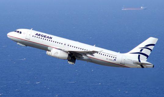 Ιστορικό ρεκόρ για την Aegean με 13,2 εκατομμύρια επιβάτες το 2017