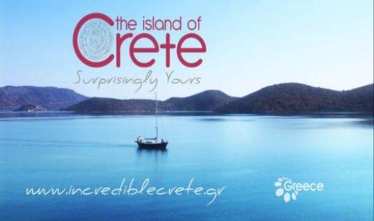 Δράσεις για την τουριστική προβολή της Κρήτης