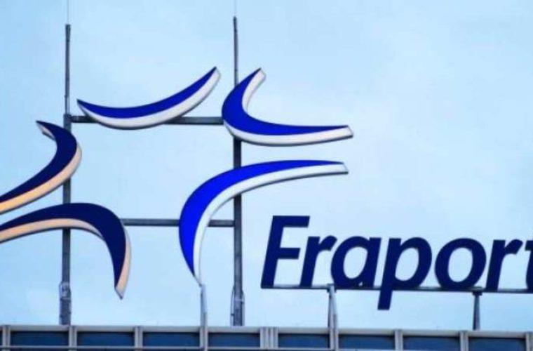 Fraport Greece: Τριάντα νέες θέσεις απασχόλησης