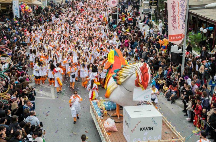 Ξεκινά το Ρεθεμνιώτικο Καρναβάλι