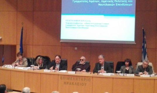 """Χ. Λαμπρίδης: """"Αλλάζει το Λιμενικό Σύστημα της Ελλάδας"""". Ημερίδα της ΓΓΛΛΠΝΕ στο Ηράκλειο"""