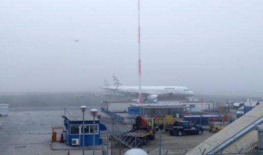 Τα ελληνικά αεροδρόμια με τις μεγαλύτερες καθυστερήσεις