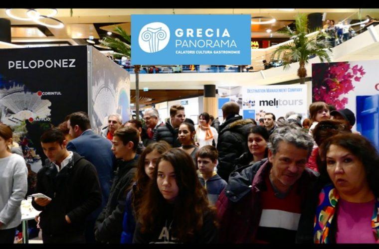 Ρουμανία: Ολοκληρώθηκε η Έκθεση της Ελλάδας στο Βουκουρέστι