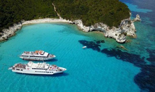 Από 1η Μαϊου θα συνδεθούν ακτοπλοϊκά τα νησιά του Ιονίου μεταξύ τους