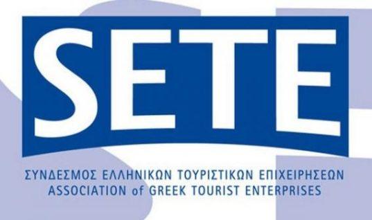 Η Lausanne Hospitality Consulting αποκλειστικά στην Ελλάδα